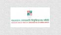 বিদেশি বিশ্ববিদ্যালয়ের শাখা আইনের সঙ্গে সাংঘর্ষিক: এপিইউবি