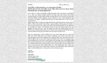 বাঁশখালীতে শ্রমিক 'হত্যার' বিচার বিভাগীয় তদন্ত দাবি