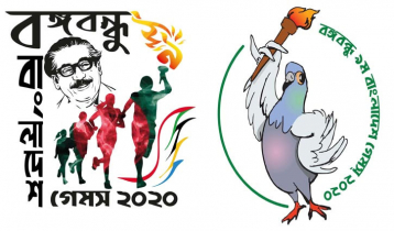 বাংলাদেশ গেমসে ক্রিকেটের ফাইনালে বরেন্দ্র নর্থ জোন