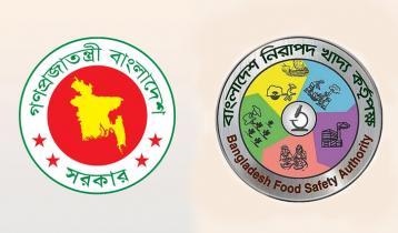 চাকরি দিচ্ছে বাংলাদেশ নিরাপদ খাদ্য কর্তৃপক্ষ