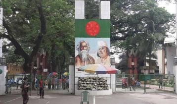 বাংলাদেশ-ভারত সীমান্ত বন্ধের মেয়াদ তৃতীয় দফায় বাড়লো