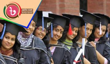 মাধ্যমিক ও উচ্চশিক্ষায় ৩৬ হাজার ৪৮৬ কোটি টাকা বরাদ্দের প্রস্তাব