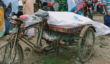 বয়স্ক ভাতার টাকা উত্তোলন করা হলো না ইছহাক মোল্লার