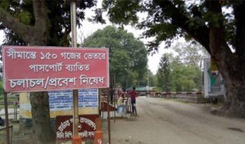 শবে কদরে হিলি স্থলবন্দরে আমদানি-রপ্তানি বন্ধ