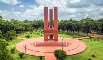 অনলাইনেই হবে জাহাঙ্গীরনগর বিশ্ববিদ্যালয়ের একাডেমিক পরীক্ষা