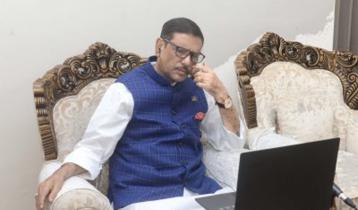 'খালেদার করোনা নিয়ে বিএনপির অপরাজনীতির শঙ্কায় জনগণ'