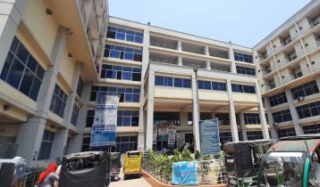মাগুরা সদর হাসপাতালকে অস্থায়ী মেডিক্যাল কলেজ হাসপাতাল ঘোষণা