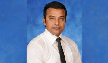 নরসিংদীর আব্দুল্লাহ আল মামুন আবারও বিটিএম'র ভাইস প্রেসিডেন্ট