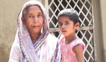 প্রতিবন্ধী সন্তানকে ফেলে লাপাত্তা বাবা-মা, বিপদে দাদি