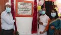 ৩ উপজেলা স্বাস্থ্য কমপ্লেক্সে সেন্ট্রাল অক্সিজেন প্ল্যান্ট উদ্বোধন