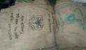 নাসিরনগরে পাচারের সময় ভিজিডির ১৩০০ কেজি চাল জব্দ