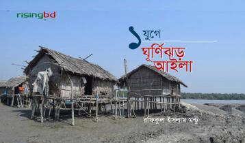 ক্ষতচিহ্ন নিয়ে দাঁড়িয়ে কালাবগি ঝুলন্ত গ্রাম