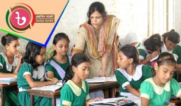 শিক্ষায় ৭১ হাজার ৯৫৬ কোটি টাকা বরাদ্দের প্রস্তাব