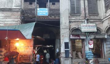 ঐতিহ্যবাহী 'রূপলাল হাউজ' এখন মসলার আড়ৎ