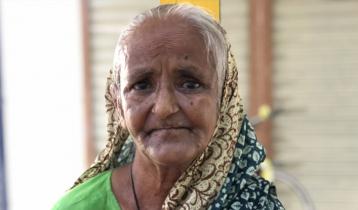 ভাতার টাকা তুলতে পারছেন না সকিনা বেগম