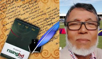 শ্রীলঙ্কা সফরে বাংলাদেশ দলে মাহমুদউল্লাহ নেই কেন?
