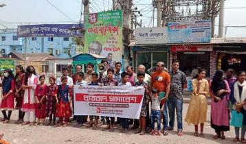শাল্লায় সাম্প্রদায়িক হামলার প্রতিবাদে দিরাইয়ে মানববন্ধন
