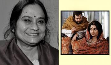 সত্যজিৎ রায়ের 'বিমলা' আর নেই