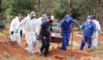 বিশ্বে করোনায় সাড়ে ৯ হাজারের বেশি মানুষের মৃত্যু