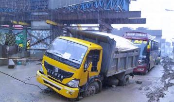 ঢাকা-ময়মনসিংহ মহাসড়কে দীর্ঘ যানজট, ভোগান্তি