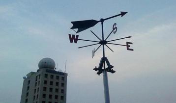রোববার দেশের বিভিন্ন স্থানে বয়ে যাবে শক্তিশালী কালবৈশাখী ঝড়