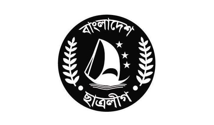 ময়মনসিংহ জেলা ছাত্রলীগের কমিটি বিলুপ্ত