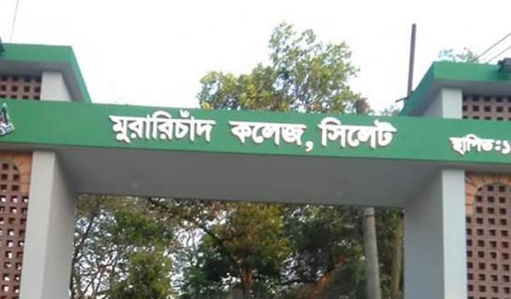 এমসি কলেজে গণধর্ষণ: অধ্যক্ষ-হোস্টেল সুপারকে বরখাস্তের নির্দেশ