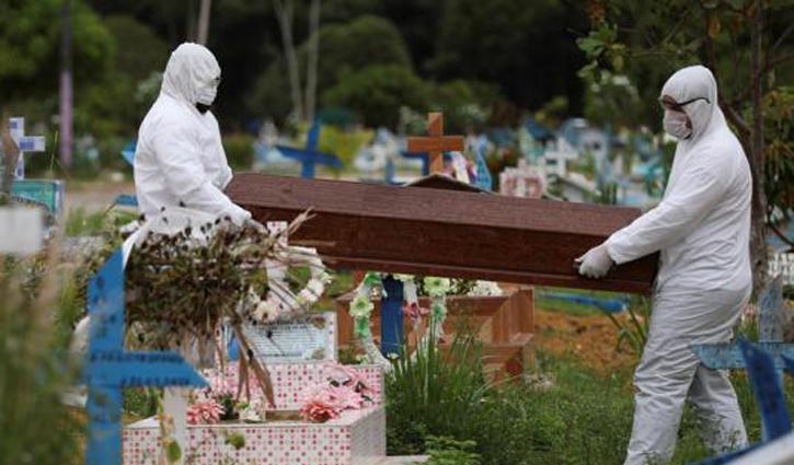 বিশ্বে করোনায় আরও সাড়ে ৮ হাজার মানুষের মৃত্যু