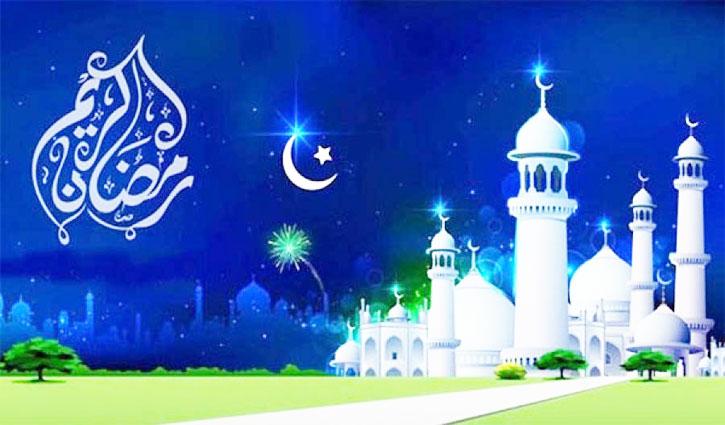 Ramadan begins in Saudi Arabia Tuesday