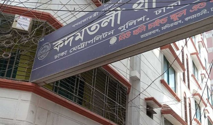 Couple, their daughter found dead in capital, one held