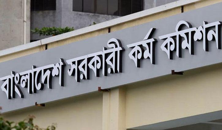 6,022 candidates pass 42nd BCS written exams