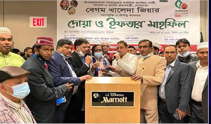 USA BNP`s prayer meeting for Khaleda Zia`s recovery
