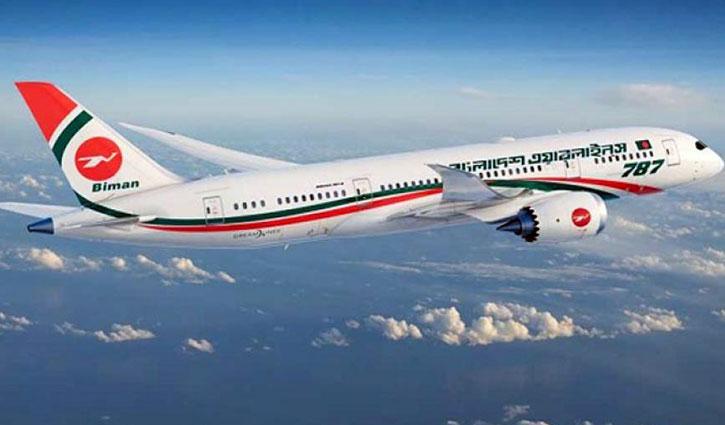 Biman resumes flights to Saudi Arabia after 9 days of suspension