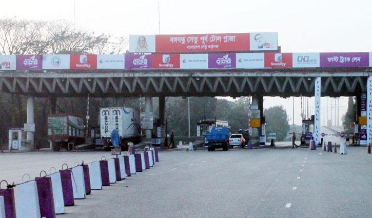 41,500 vehicles cross Bangabandhu Bridge