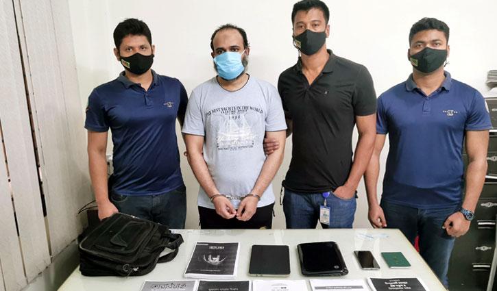 Ansar Al Islam IT expert arrested in Chattogram