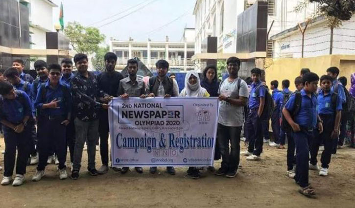 NNO encourages youths to read newspapers