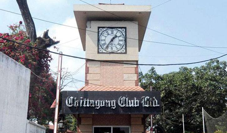 Chittagong Club evades VAT of Tk 20 crore