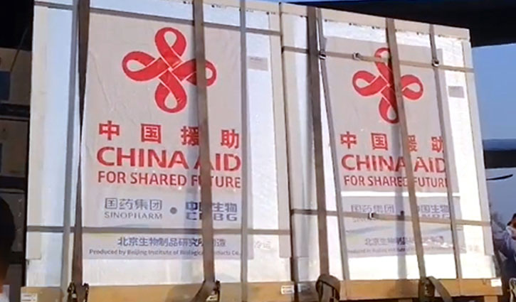 2 BAF planes to fly for China to bring vaccine