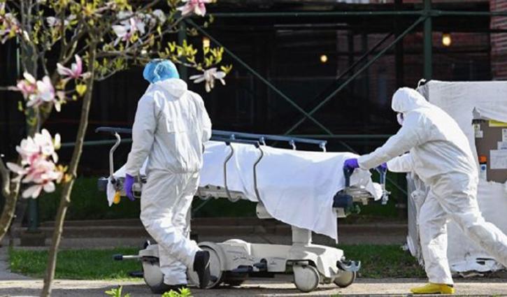 11822 more die from coronavirus infections worldwide