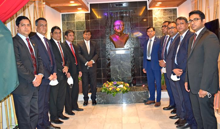 Historic Mujibnagar Day observed at Bangladesh Embassy in Washington DC