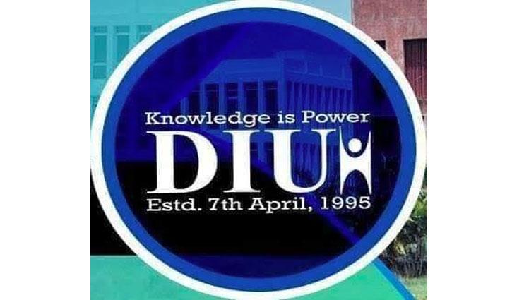 DIU gets new Pro-VC