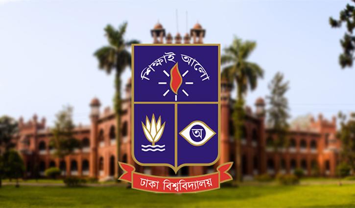 DU's postponed exams to resume from June 15
