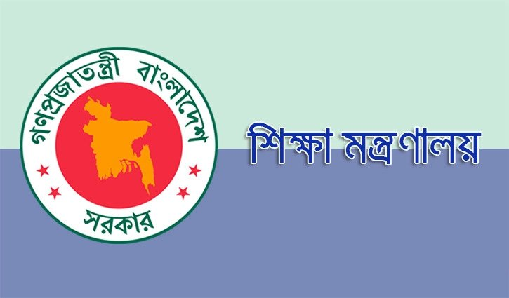 Govt issues school-college MPO Policy