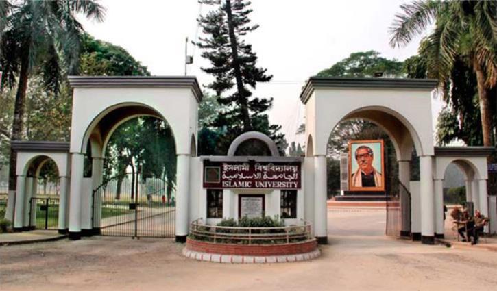 IUTA rejects UGC's uniform policy on recruitment