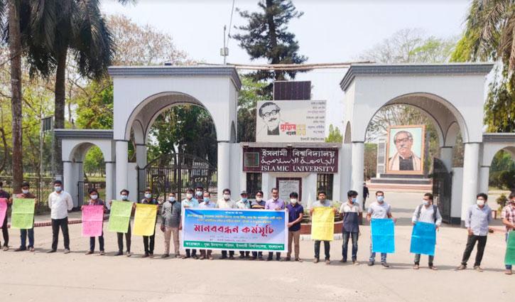 Sunamganj vandalism: Human chain formed at IU
