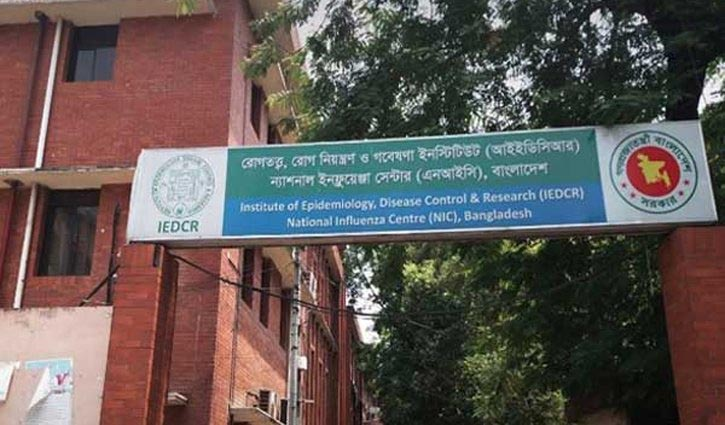 Indian coronavirus variant found in Bangladesh: IEDCR