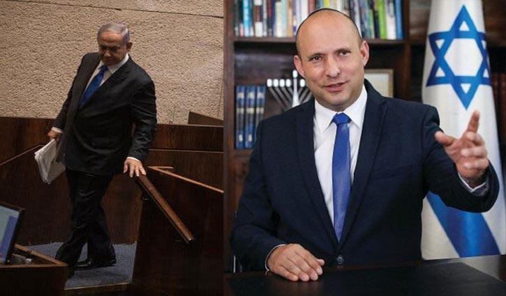 Bennett takes oath as new Israeli Prime Minister