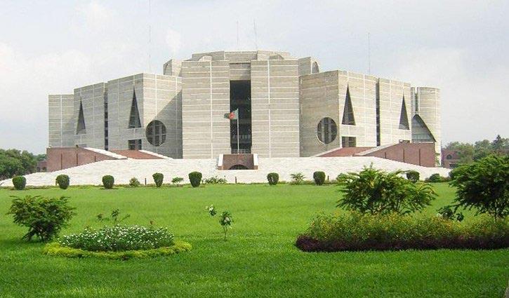 Jatiya Sangsad passes supplementary budget