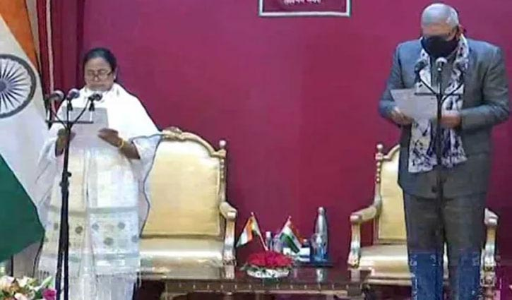 Mamata takes oath as CM for third consecutive time