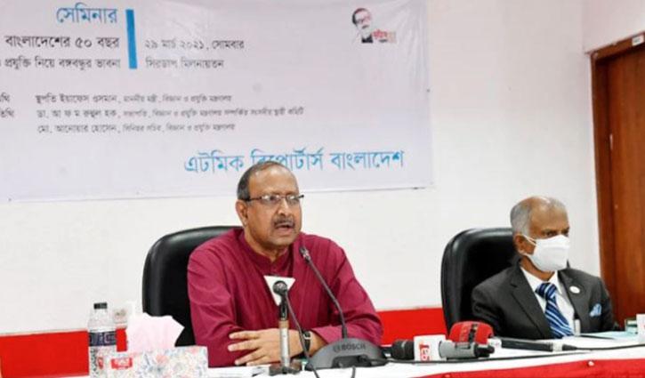 'Infections are rising in Bangladesh due to new coronavirus strain'